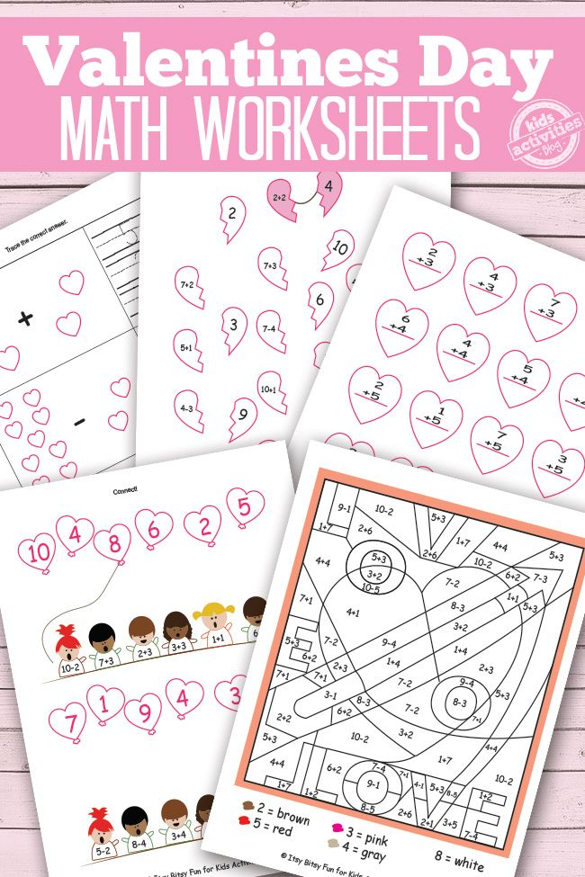 These Valentines Day math worksheets keep learning fun! Print these for free at Kids Activities Blog.