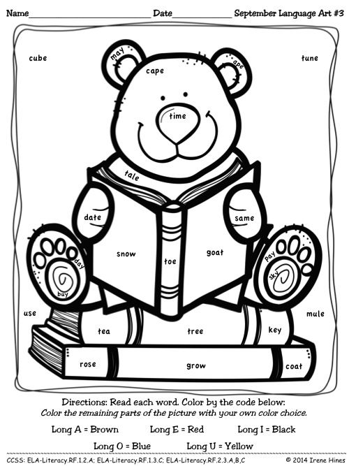 "language arts coloring pages printable free | September Language ""Art"" ~ Color By The Code Puzzles: Long ..."