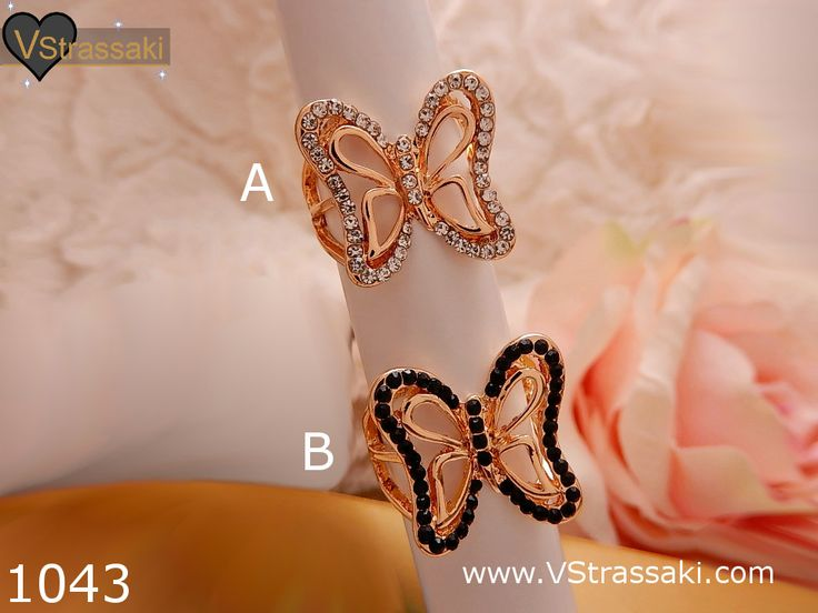 Κωδικός: 1043 - 6.90 €. Δαχτυλίδι με πεταλούδα. Για παραγγελία: ▶ Μέσω φόρμας : http://www.vstrassaki.com/#!form/v0sut ▶ Μέσω e-shop : www.vstrassaki.com ▶ Με SMS στο 6988288107 όπου μας στέλνετε ονοματεπώνυμο, διεύθυνση και τον κωδικό ή τους κωδικούς που σας ενδιαφέρουν.     #ΔΑΧΤΥΛΙΔΙ         #ΔΑΧΤΥΛΙΔΙΑ         #ΜΟΔΑ         #ΚΟΣΜΗΜΑ         #ΚΟΣΜΗΜΑΤΑ            #ΜΠΙΖΟΥ         #ΠΕΤΑΛΟΥΔΑ         #VSTRASSAKI
