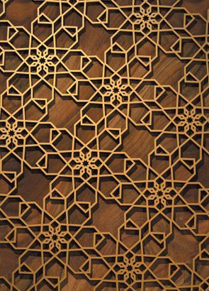 Best Islamic Patterns Images On Pinterest Islamic Patterns - Carved wood lace like lighting design inspired islamic decoration patterns