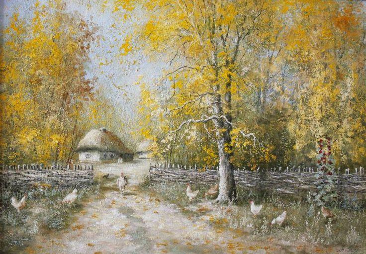 Картины (живопись) : осень в селе. Автор Юрий Иванович Пацан