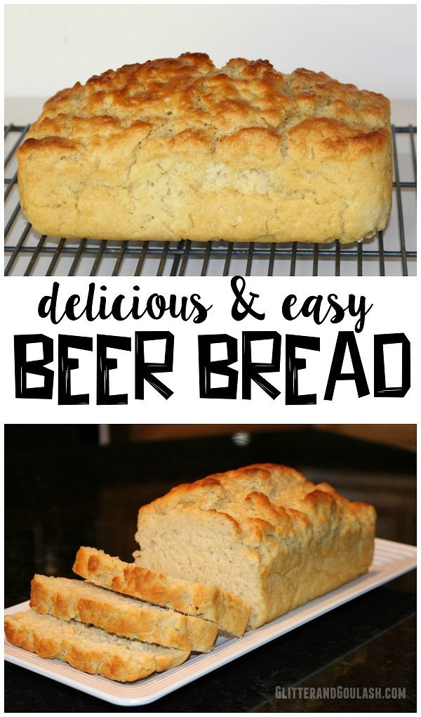 Easy and quick beer bread recipe to go with Father's Day dinner! | Glitter and Goulash