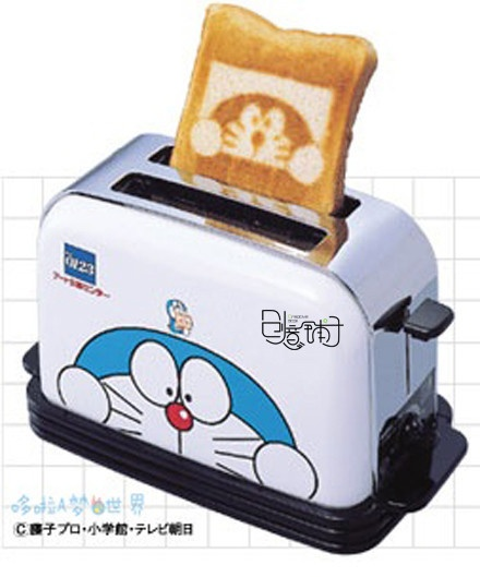 Magic bread machine