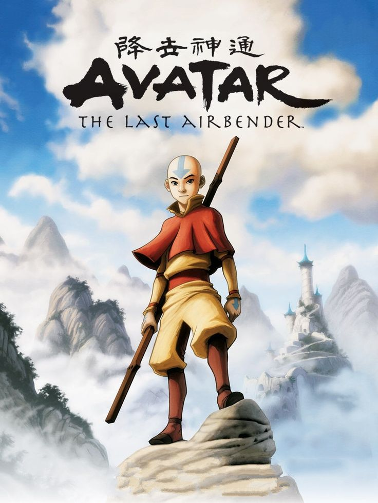 Avatar The Form Airbender Hookup Games