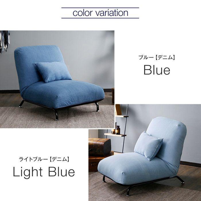 デニム生地の1人掛けデザインがおしゃれな脚付ソファワイド座面の座椅子としても使えます