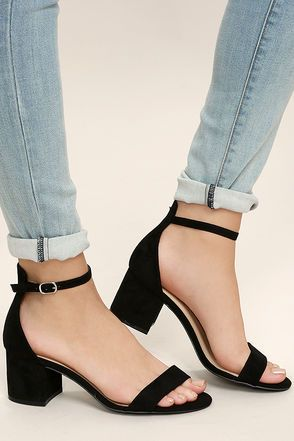 Say hello to your new everyday shoe ... the Harper Black Suede Ankle Strap Heels! A chic single sole silhouette (with slender toe strap and peep-toe upper) has a structured heel cup, and adjustable ankle strap with silver buckle.