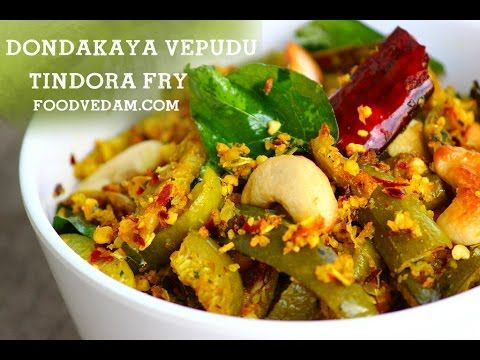 Dondakaya Fry recipe-how to make Tindora fry Andhra style - Foodvedam