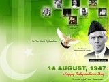 14 August Wallpapers 2013