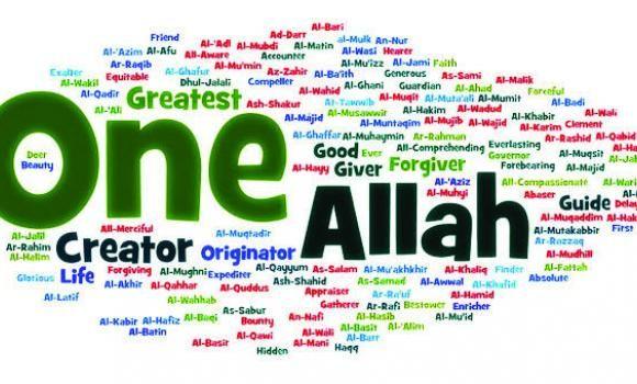 Tawheed: The essence of Islam
