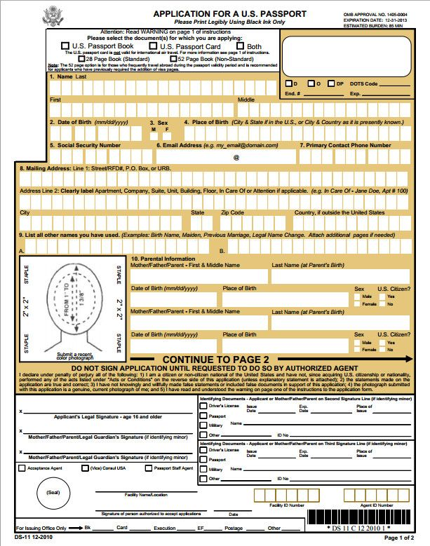 28 Fillable Ds 11 Form In 2020 Passport Application Form