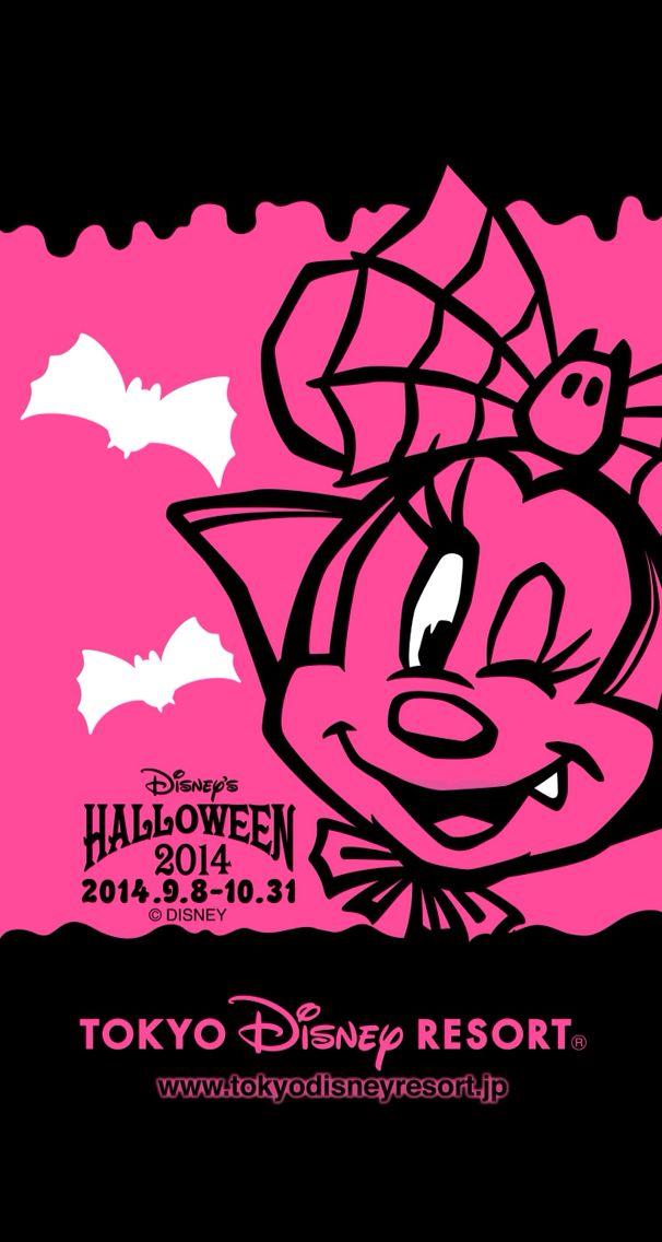 203 best Mickey\'s Halloween Party images on Pinterest | Halloween ...