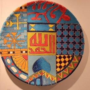 "Ceramic plate ""alhamdulillah الحمدلله""  by Thamir Al-khafaji. 40cm diameter. Shop online www.artiquea.co.uk #ceramic #Iraqi #artist #islamic #design"