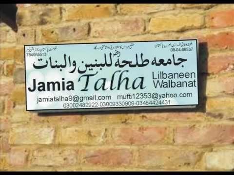 Talha Islamic Academy