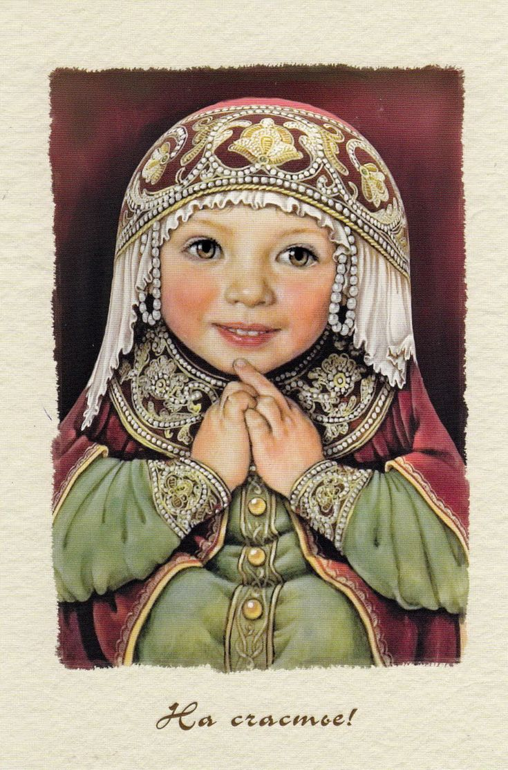 "L. Romanov. Series cards ""Boyaryshni."" - Chest"