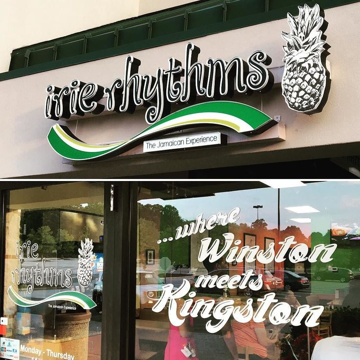 """Even in Winston-Salem North Carolina you can find Jamaican food. Gotta love their slogan """"Where Winston meets Kingston"""". #876 stand up! #foodtraveller #jamaica #millermovements #livelife #carpediem #mojo #travel #yardstyle #jamaicanfood #salem #northcarolina #winstonsalem #kingston by mojoking242"""