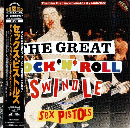 the great rock n roll swindle - Google Search