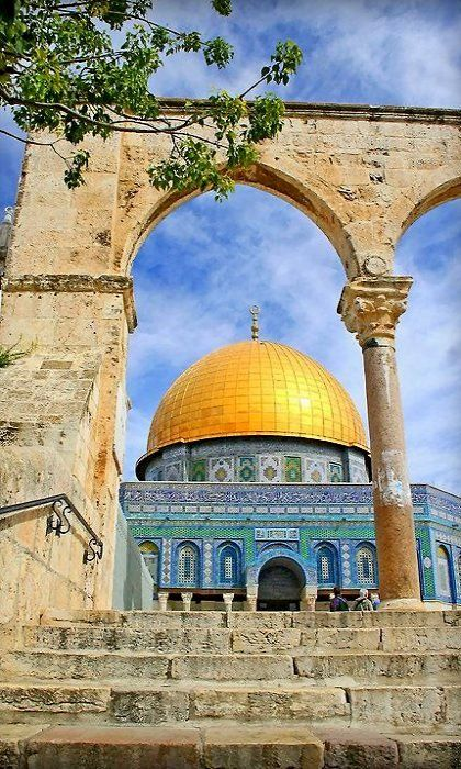 Dome of the Rock, Jerusalem   by papalars
