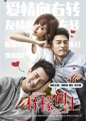 122 best I ♥ A.DRAMAS / I.TO WATCH images on Pinterest ...