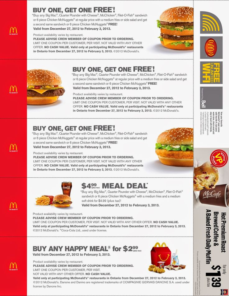 how to get mcdonalds coupons in mail