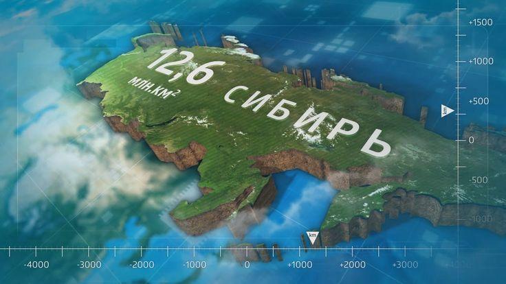 Сибирь - SibvaleoTV