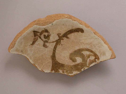 Fragment   Egypt, 11th century   Metropolitan Museum, acc. num. 08.256.309