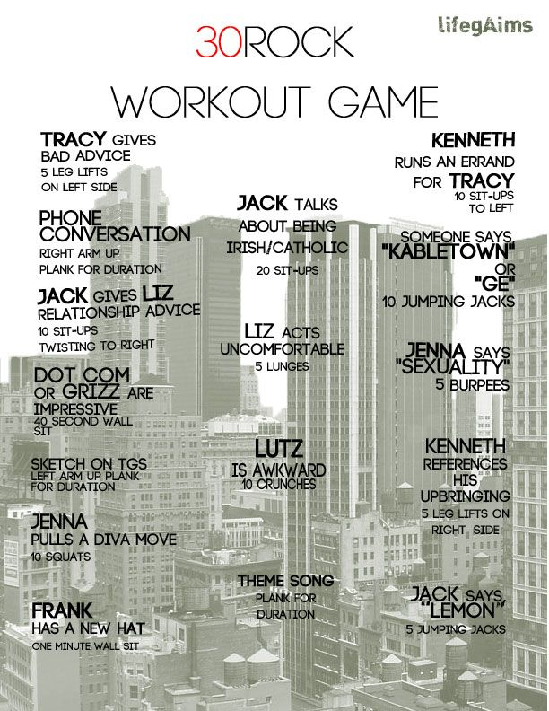30 Rock Your Workout! « lifegaims  30 Rock workout game, drinking game inspired