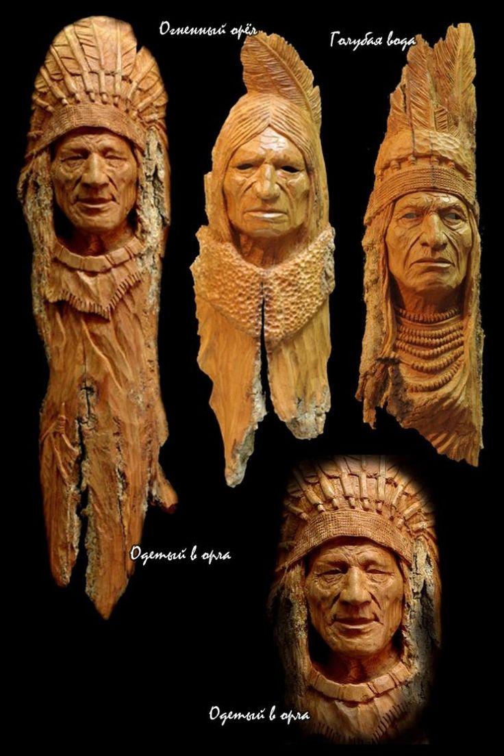 Четыре мастера резьбы по дереву и их потрясающие работы - Ярмарка Мастеров - ручная работа, handmade
