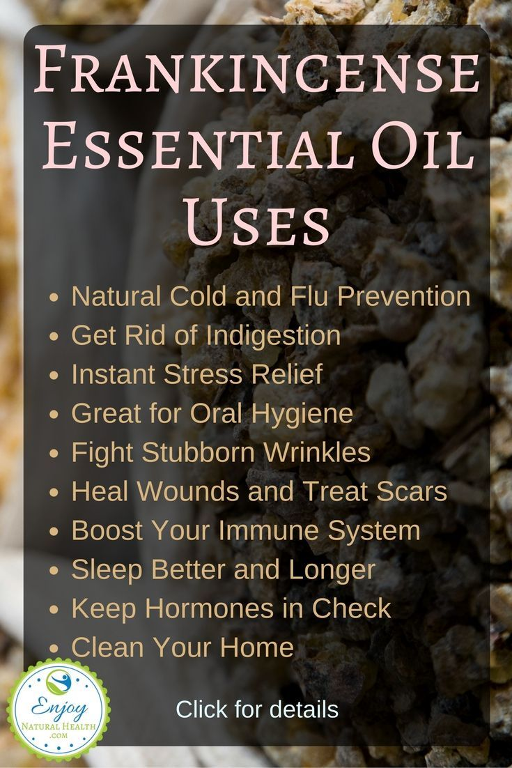 how to make frankincense essential oil