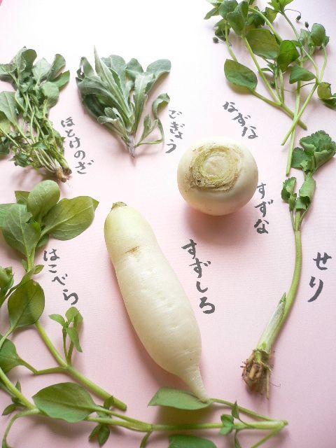 tanabata matsuri food