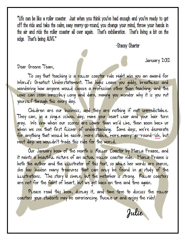 30 best teaching schoolwide reading program images on pinterest cover letter math teacher teacher job cover letters examples first year teacher cover spiritdancerdesigns Choice Image