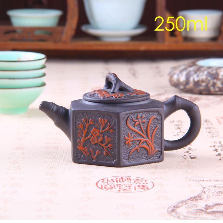 250 мл ручной китайский чайный сервиз горшок китайский кунг фу чайники чайник чайник фиолетовый клей керамической посуды чайные сервизы купить на AliExpress