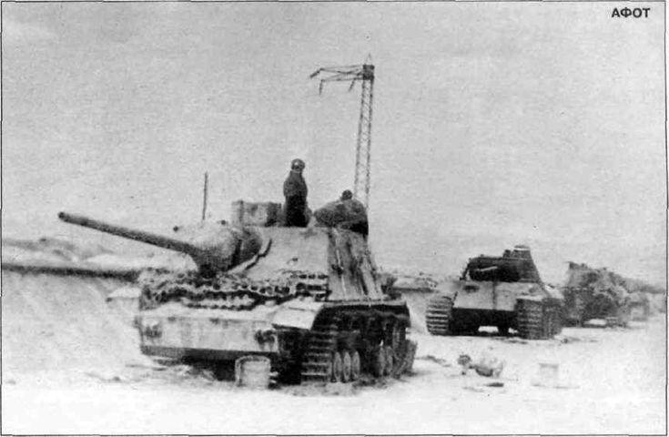 """Последние наступления немецких войск в начале 1945 года. Операции """"Конрад 1"""" и """"Конрад 2"""" а также наступательная операция """"Весеннее пробуждение"""" закончились полным…"""