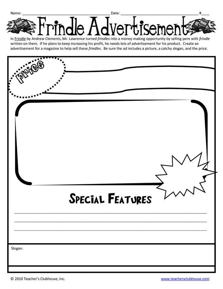 activities to use with the book Frindle by Andrew Clements