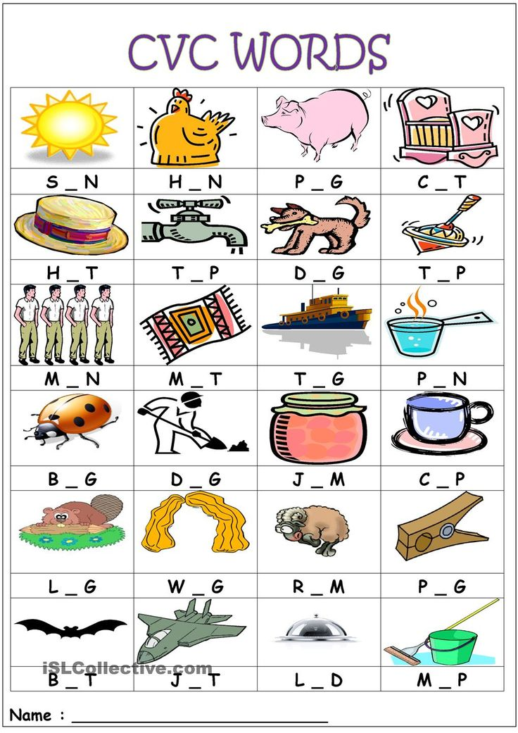 CVC words medial sounds Cvc words, Cvc words worksheets