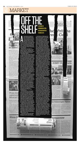 Newspaper ripped design