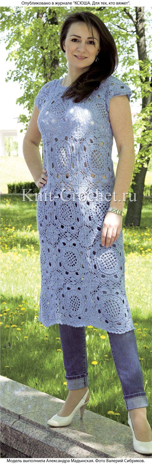 Связанное крючком платье-туника 46-48 размера.