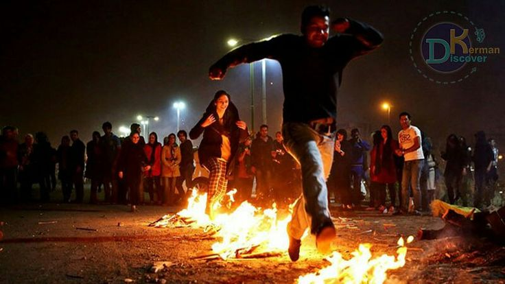 Chaharshanbe Suri (Fire Festival of Iran) is one of the Iranian celebrations that held on the last Wednesday of the year and is the first celebration of Nowruz and spring. It is a fire jumping festival that call Chaharshanbe Suri and is one of the most favorite celebrations among Iranian people.  Continue reading: http://www.discoverkerman.com/blog/184-chaharshanbe-suri.html