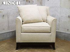 展示品 KINDEL社 キンデル サァラ麻布 ラウンジチェア 1Pソファ/1人掛けソファ 107万