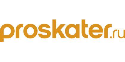 Эксклюзив!  промокод proskater октябрь-ноябрь 2015 на скидку 550 руб. на ВСЕ! - #Proskater #промокод #купон #berikod #скидка