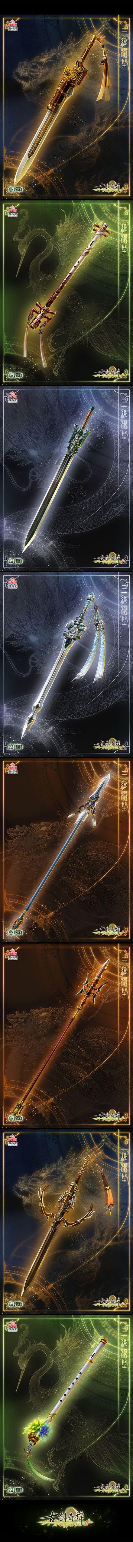 @ Вода живопись два # # Ци Тан 3D легкие вооружения ... . Yin yang and many more elemental weapon swords