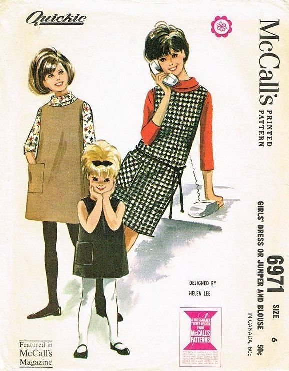 McCall's 6971 by Helen Lee © 1963.