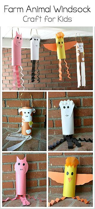 Farm Animal Windsock Craft for Kids: Includes directions on making a pig windsock, sheep windsock, chicken windsock, and cow windsock! Perfect for Kindergarten! ~ http://BuggyandBuddy.com