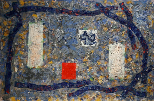 Initials, 2012, oil on canvas, 40 x 60 in. (101.6 x 152.4 cm) © Courtesy Corkin Gallery