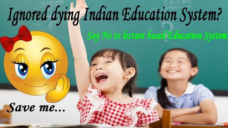Education system in India is inefficient. Though it can produce best fruits, but on an average, it cannot produce required output because of obsolute teaching techniques. This video is not meant to offend anyone, nor it is meant to raise antisocial discussion. This video is solely meant to change education system for good, to make it a more efficient one.