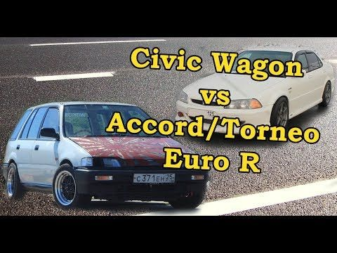 Honda Civic Wagon H22 vs Accord/Torneo cl1 Drag Race