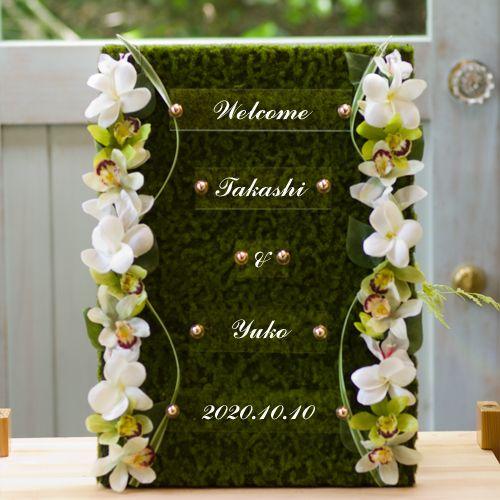 リゾートにピッタリ!夏の結婚式に♡ハワイアンなウェルカムボード一覧♡