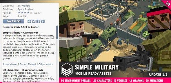 SIMPLE MILITARY (CARTOON WAR) - UNITY ASSET - Download
