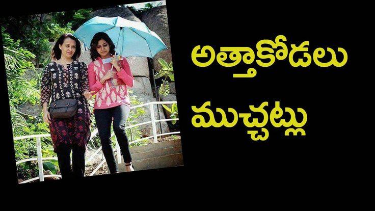 Samantha Trying To Impress Akkineni Amala | Naga Chaitanya| Latest News ...