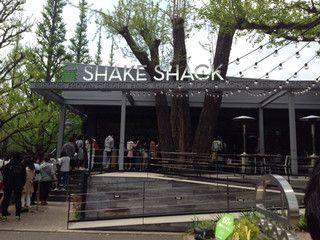 写真 : シェイク シャック 外苑いちょう並木店 (SHAKE SHACK)[食べログ]
