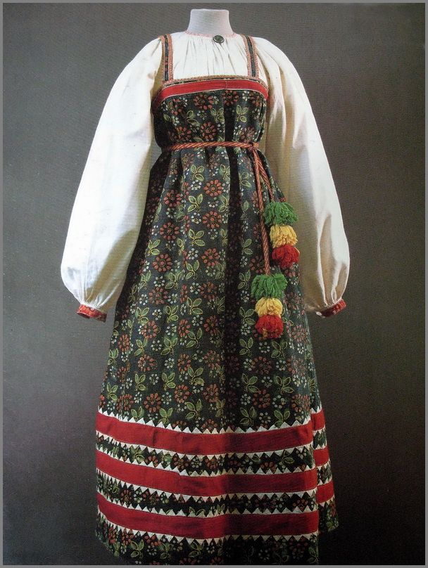 The clothes of a peasant girl. Arkhangelsk province. The end of the XIX century